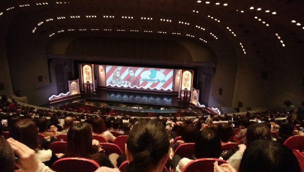 宝塚大劇場 当日B席